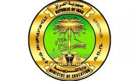 موعد امتحانات السادس الابتدائي العراق 2021 وهذه ضوابط الحضور للطلاب