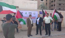 """افتتاح شارع """"الهيئة الخيرية الاسلامية العالمية"""" في بيت حانون شمال غزة"""