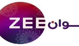 تردد-قناة-زي-الوان-zee-alwan-الجديد-2020-على-النايل-سات.jpg