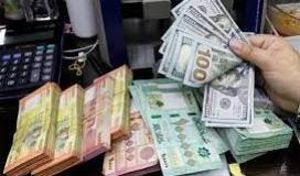 سعر الدولار في لبنان اليوم الاثنين27 سبتمبر 2021