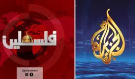 شعار الجزيرة وتلفزيون فلسطين