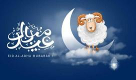 إجازة عيد الأضحى المبارك 1442 الخدمة المدنية في السعودية وإليك موعد العيد ورسائل التهاني