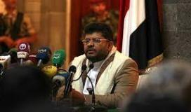 محمد علي الحوثي.jpg