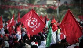 الشعبية في غزة تنظم وقفة إسنادية مع المناضلة الأسيرة خالدة جرار
