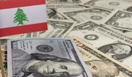 سعر صرف الدولار في لبنان اليوم السبت 31 يوليو 2021