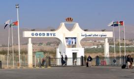 إدارة المعابر تعلن موعد إغلاق واستئناف معبر الكرامة في الضفة المحتلة