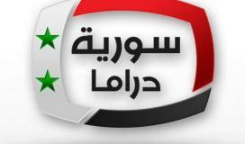 سورية دراما.jpg