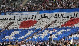 الزمالك بطلا للدوري المصري