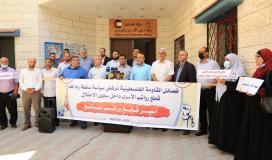 وزارة الأسرى وفصائل المقاومة