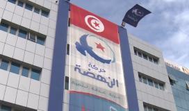 تونس : استقالة أكثر من 100 قيادي من حركة النهضة