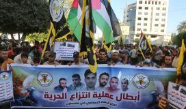 مسيرة حاشدة نظمتها الجهاد وسط غزة (20).JPG
