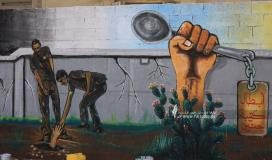 جدارية سجن جلبوع ونفق الحرية (19).JPG