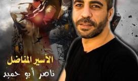 ناصر أبو حميد.jpg