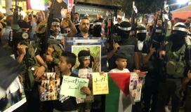 مسيرة القوى القوى الوطنية و الاسلامية