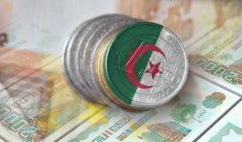 الجزائر- الدينار الجزائري.jpg