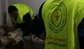 جمعية أرض السلام للتنمية والتطوير المجتمعي