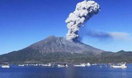أقوى انفجار بركاني باليابان