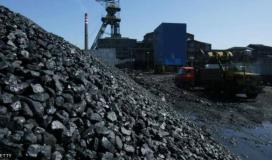 الفحم.jpg