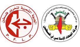 الجبهة الشعبية والجهاد الاسلامي.jpg
