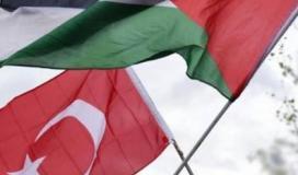 المفقودين في تركيا