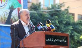 القيادي محمد شلح.jpg