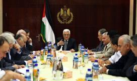 قيادة السلطة الفلسطينية