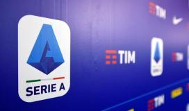 جدول مواعيد مباريات الدوري الإيطالي اليوم السبت 16 اكتوبر 2021