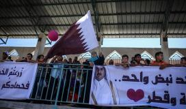 مساعدات قطرية - تبرع قطري