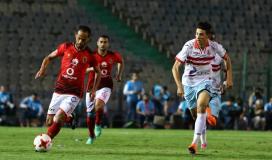 موعد مباراة القمة التي ستجمع الأهلي والزمالك في الدوري الممتاز 2022