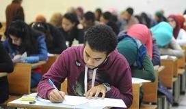 امتحانات مصرية