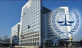 الجنائية الدولية في لاهاي