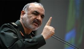 سلامي -ايران