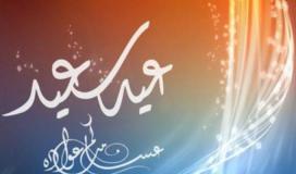 موعد عيد الفطر السعيد 2021 .. وأجمل صوت تكبيرات العيد