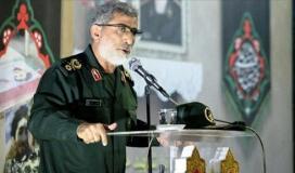 قائد فيلق القدس في الحرس الثوري