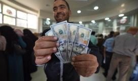 مالية غزة  (1)