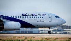 مطار اسرائيلي