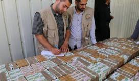 مكافحة المخدرات غزة