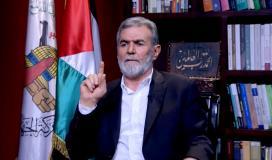 """محللون: خطاب """"القائد النخالة"""" يؤكد على الثوابت والأسرى أولوية للمقاومة"""