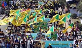 مسيرات يوم القدس العالمي في العراق
