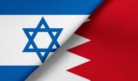 البحرين اسرائيل