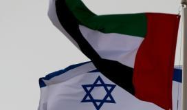 التطبيع الاسرائيلي الاماراتي