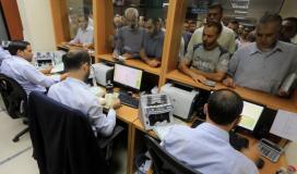 رواتب غزة
