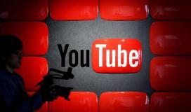 """""""يوتيوب"""" تحذف مليون مقطع فيديو من منصتها..ما السبب؟!"""