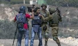 قوات الاحتلال تعتدي على الصحفيين في الضفة (ارشيف)