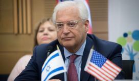 السفير الأمريكي في إسرائيل فريدمان
