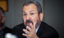 """رئيس وزراء الاحتلال الإسرائيلي الأسبق """"إيهود باراك"""""""