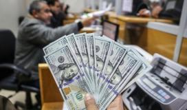 موعد تفعيل رابط فحص المنحة القطرية 100 دولار لشهر أبريل 2021