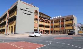 التعليم بغزة تعلن عن أسماء المرشحين وأماكن ومواعيد للمقابلة لوظيفة مدير مدرسة