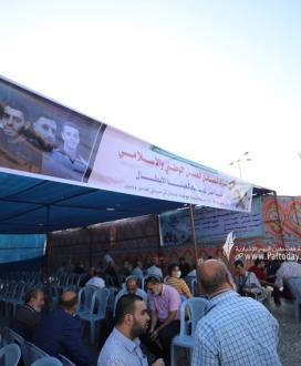 بالصور:الفصائل تُقيم بيت عزاء لشهداء القدس وجنين في مدينة غزة