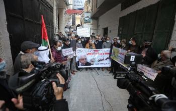 اعتصام للجنة الأسرى المحررين في قطاع غزة للمطالبة باستعادة حقوقهم